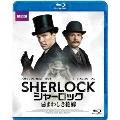 SHERLOCK/シャーロック 忌まわしき花嫁[DAXA-5002][Blu-ray/ブルーレイ]