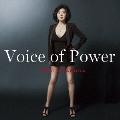 Voice of Power -35th Anniversary Album-