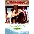 コンパクトセレクション シークレット・ガーデン DVD-BOXII DVD