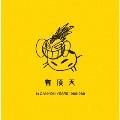 有頂天 in CANYON YEARS 19861988 [DVD+5CD]
