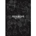 アニメ「デスノート」 Blu-ray BOX