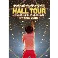 ナオト・インティライミ HALL TOUR ~アットホールで、アットホームなキャラバン2016~<通常盤>