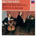 ベートーヴェン:チェロ・ソナタ第1番・第3番・第5番
