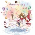 day by day <アーティスト盤> [CD+DVD]