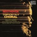 UHQCD DENON Classics BEST ベートーヴェン:交響曲第9番≪合唱≫ [UHQCD]
