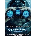 ウィンター・ドリーム-氷の黙示録-