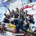 帆を上げろ! (A) [CD+DVD]<初回限定盤>