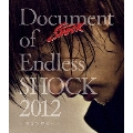 Document of Endless SHOCK 2012 -明日の舞台へ-