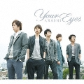 Your Eyes<通常盤>