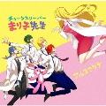 チョークスリーパーまり子先生 (A) [DVD+CD]<初回限定盤>
