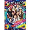 ジャニーズWEST LIVE TOUR 2017 なうぇすと<通常盤> DVD
