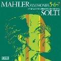 マーラー:交響曲第5番・6番≪悲劇的≫・第7番≪夜の歌≫<タワーレコード限定>