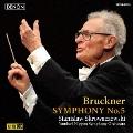 ブルックナー:交響曲第5番 [UHQCD]