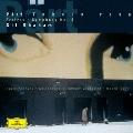 ペルト:タブラ・ラサ フラトレス/交響曲第3番
