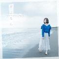 さよなら (B) [CD+DVD]<初回限定盤>