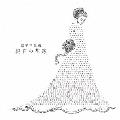純白の花嫁 [CD+DVD]<初回生産限定盤>