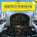 ホロヴィッツ/モスクワ・ライヴ1986