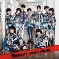 Monster! (TYPE-B)