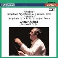 UHQCD DENON Classics BEST シューベルト:交響曲第7番(第8番)≪未完成≫&第5番