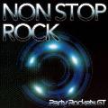NON STOP ROCK [CD+生写真]