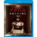 アナベル 死霊人形の誕生 [Blu-ray Disc+DVD]