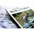 魚図鑑 [2CD+魚図鑑]<期間限定生産盤>
