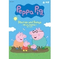 Peppa Pig Stories and Songs ~Muddy Puddles みずたまり~ [DVD+CD]
