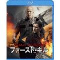 ファースト・キル [Blu-ray Disc+DVD]