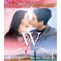 W -君と僕の世界- BOX1 <コンプリート・シンプルDVD-BOX><期間限定生産版>