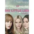 ビッグ・リトル・ライズ <シーズン1> コンプリート・ボックス DVD