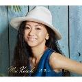 君 想ふ ~春夏秋冬~ [CD+DVD]<初回限定盤・夏>