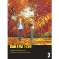BANANA FISH Blu-ray Disc BOX 3<完全生産限定版>