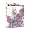 機動戦士ガンダムNT [2Blu-ray Disc+CD]<特装限定版> Blu-ray Disc