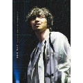 DAICHI MIURA LIVE TOUR ONE END in 大阪城ホール [2DVD+2CD]
