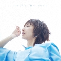 SHINE [CD+DVD]<限定生産盤>