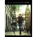 ロード・エルメロイII世の事件簿 -魔眼蒐集列車 Grace note- 1 [Blu-ray Disc+CD]<完全生産限定版>