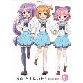 Re:ステージ! ドリームデイズ♪ 01
