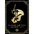 「NG騎士ラムネ&40」シリーズ・コンプリートBD-BOX