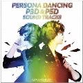 ペルソナダンシング 『P3D』&『P5D』 サウンドトラック -ADVANCED CD-<通常盤>