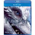 ドラゴンハート -明日への希望- [Blu-ray Disc+DVD]