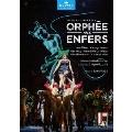 オッフェンバック: 喜歌劇 《天国と地獄(地獄のオルフェ)》 ザルツブルク音楽祭2019