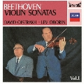 ベートーヴェン:ヴァイオリン・ソナタ全集Vol.1 [UHQCD x MQA-CD]<生産限定盤>