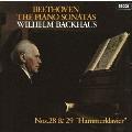ベートーヴェン:ピアノ・ソナタ第28番・第29番≪ハンマークラヴィーア≫ [UHQCD x MQA-CD]<生産限定盤>
