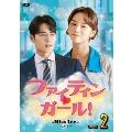 ファイティン ガール!~Miss Lee~ DVD-BOX2