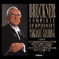[Vol.11]ブルックナー交響曲全集 [特典盤]朝比奈隆 ブルックナーを語る