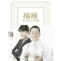 相棒 season 9 DVD-BOX I