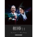 相棒 season 14 DVD-BOX I