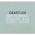 "Gen Hoshino Singles Box ""GRATITUDE"" [12CD+10DVD+Blu-ray Disc]<生産限定盤>"