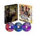 『大江戸もののけ物語』 DVD-BOX