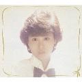金色のリボン [Blu-spec CD2+フォトブック]<初回生産限定盤>